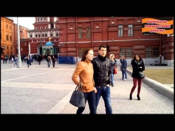 Зачистка Москвы от вражеских агентов началась