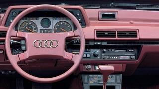 Самые Удивительные Факты о «AUDI» которые вы не знали. Знаменитые полноприводные авто. История АУДИ.