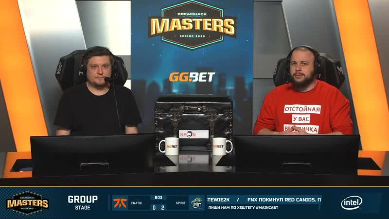 Maincast analytics