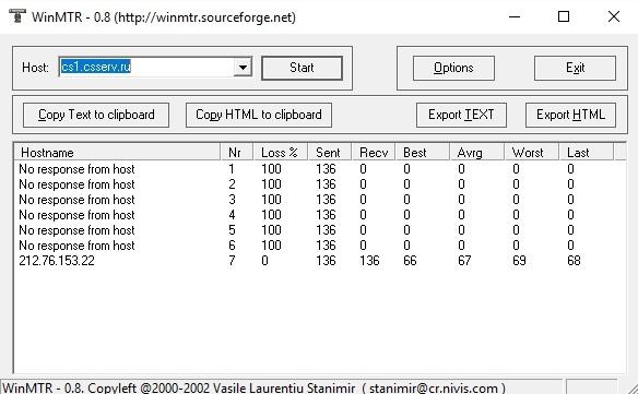 Диагностика сети при помощи WinMTR, изображение №5