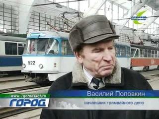 2010 год. Сюжет 1-го городского о Калининградском трамвае