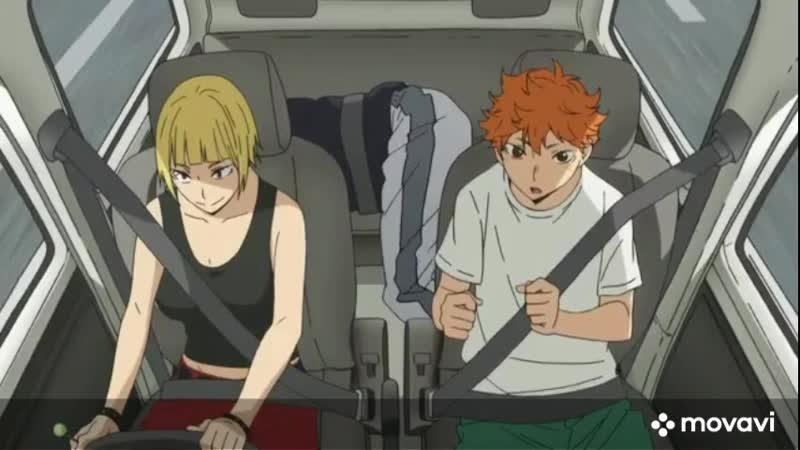 кагеяма хрюкает в машине