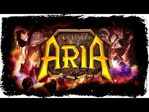 РЕЛИЗ НОВОЙ ULTIMA ONLINE 🏹 LEGENDS OF ARIA