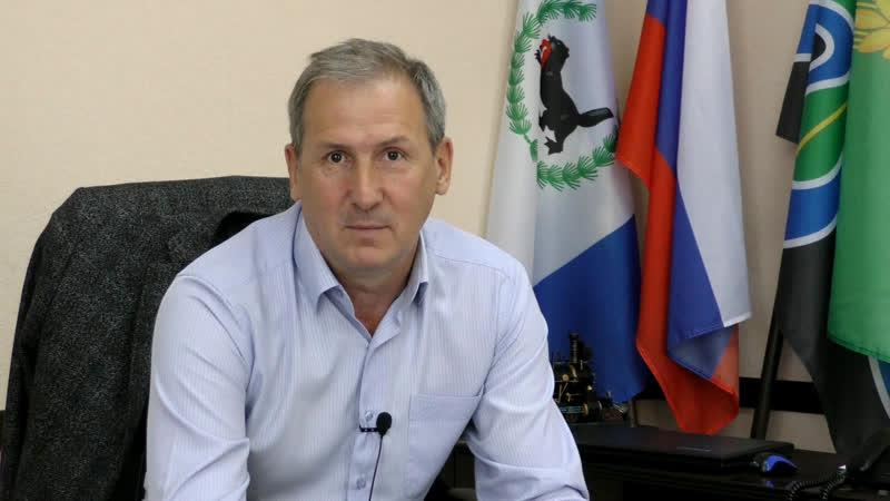 Юрий Карих обратился к тулунчанам с просьбой соблюдать требования масочного режима