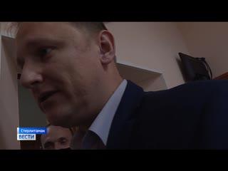 Властелин земель «Вести» разыскали особняк стерлитамакского чиновника, подозреваемого в коррупции