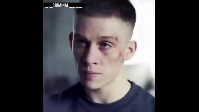 Criminal 20191005