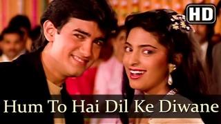Hum To Hai Dil Ke Diwane (HD) - Love Love Love Song - Aamir Khan - Juhi Chawla - Birthday Party Song