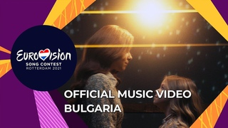 VICTORIA - Growing Up Is Getting Old - Bulgaria 🇧🇬 - Official Music Video - Eurovision 2021