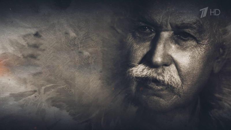 Тульский Токарев Он же ТТ Документальный фильм о легендарном оружейнике Федоре Токареве