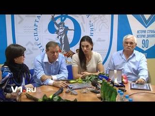 Е.Исинбаева о Волгограде