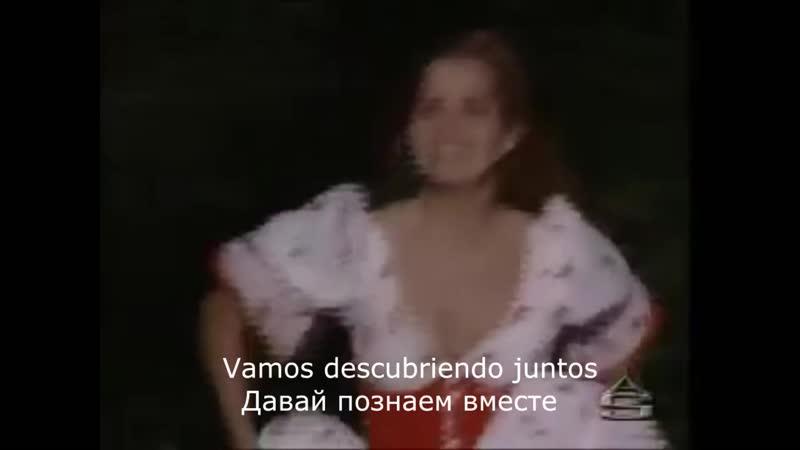 Сериал Девушка по имени судьба перевод субтитры