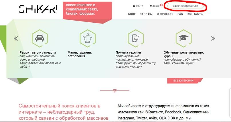 50 клиентов за 30 рублей в день. Бюджетный маркетинг ВК, изображение №19