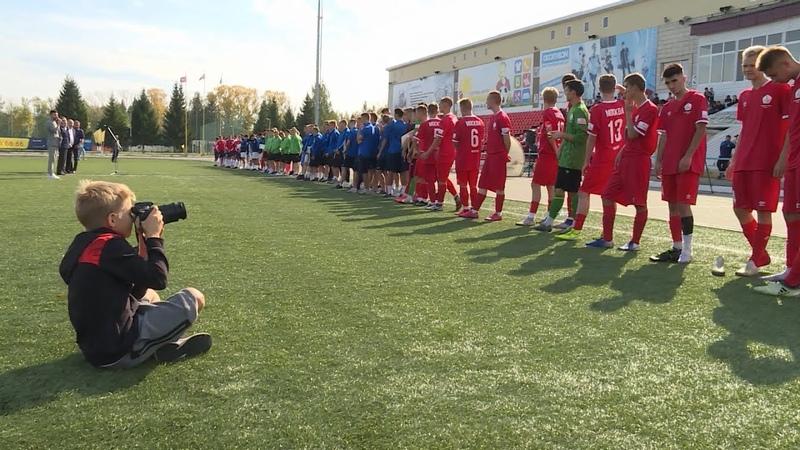 В Костроме стартовало Первенство России по футболу U-17