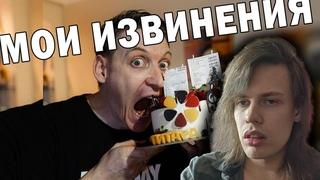 """Конфликт с Романом Конограем """"Гитара с нуля- уроки игры на гитаре"""" - мои извинения"""