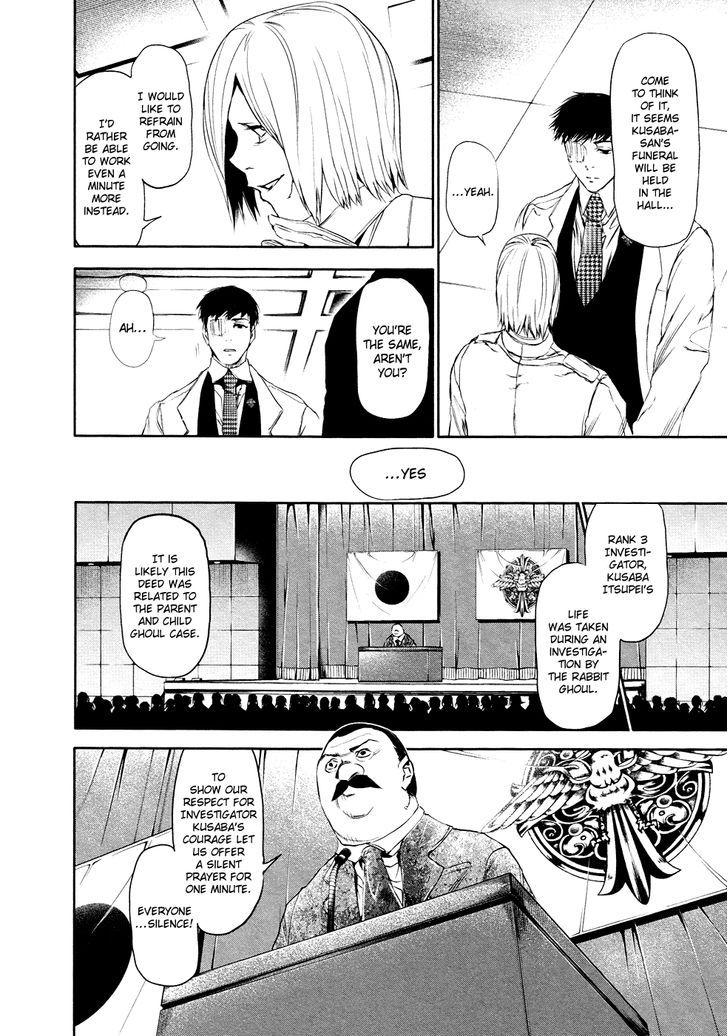 Tokyo Ghoul, Vol.3 Chapter 21 Condolences, image #10