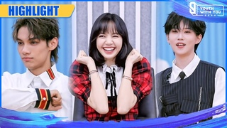 Clip: X Or Lu Keran! Which Is LISA's OP? | Youth With You S3 EP18 | 青春有你3