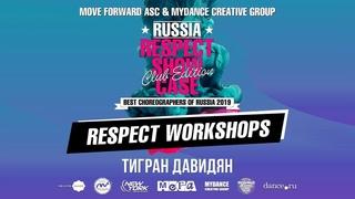 Тигран Давидян | RUSSIA RESPECT WORKSHOPS 2019 [OFFICIAL 4K]