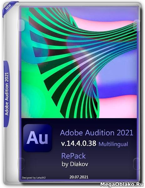 Adobe Audition 2021 v.14.4.0.38 RePack by Diakov (MULTi/RUS/2021)