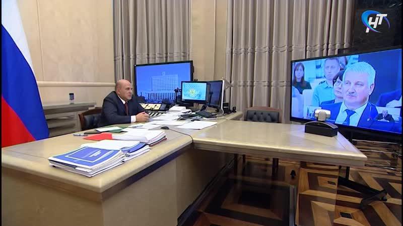К пленарной сессии форума лидеров муниципального управления присоединился Михаил Мишустин