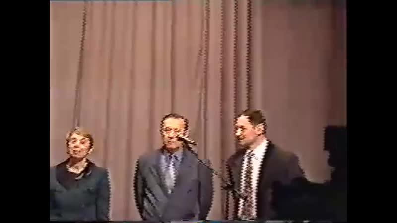 Встреча выпускников 2002 год