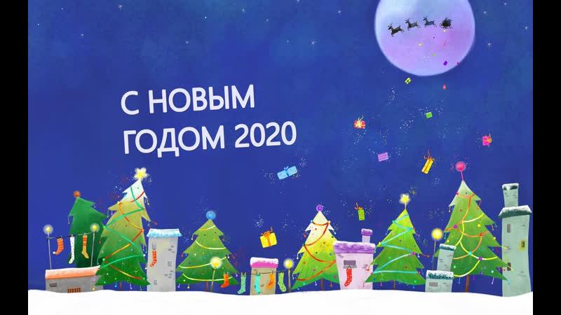 Новогодние Обои 1080х1050 2020 Года