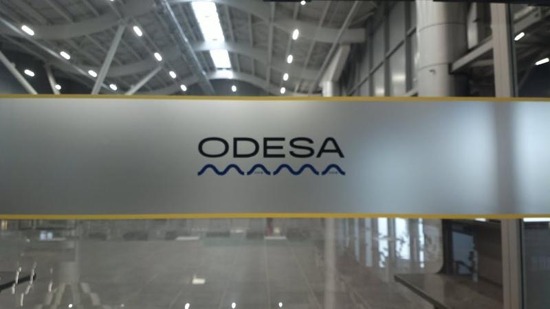 Новый одесский аэропорт Зал ожидания Цены на кофе и прочее Вода Провоз жидкостей Ручная кладь