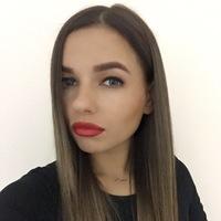 Стася Виноградова