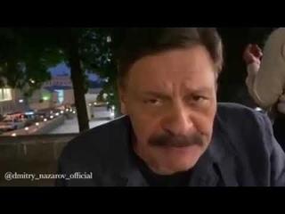 Дмитрий Назаров о Беларуси. Известный Актер просчитал стих о текущей ситуации в Беларуси