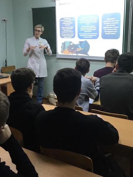 29.11- интерактивная беседа о ВИЧ, изображение №4