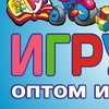 Игрушки Брянск