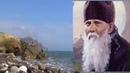 Ответы осуждающему Православную Церковь Амвросий Оптинский