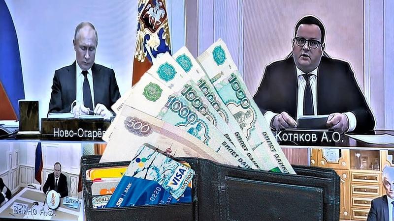 Пенсии 12 Тысяч 792 Рубля Новая Сумма МРОТ на 400 Рублей Больше чем Старый Уже в 2021 году