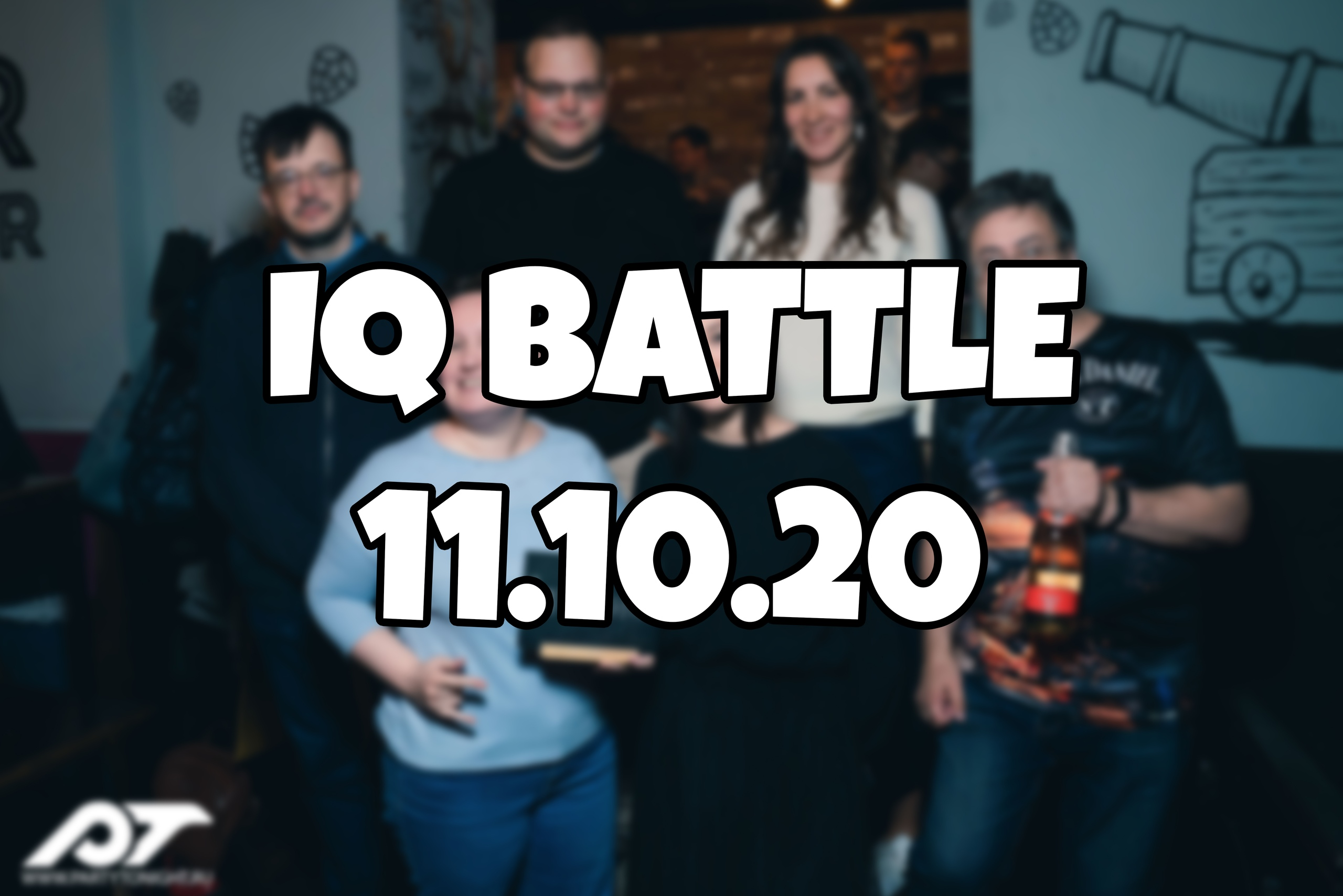 IQ Battle | 11.10 (161 фото)