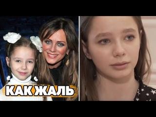 СОВСЕМ ОДНА | Как сейчас живет дочь Юлии Началовой, которая потеряла маму