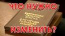 ЛГБТ не пройдёт. Фашистов под запрет. Обсуждаем с политиком Андреем Ивановым.