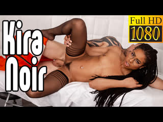 Kira Noir порно анал Нежный секс Трах all sex, porn, big tits , Milf, инцест, порно blowjob brazzers секс анальное] секс