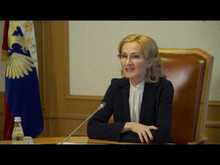 Выступление Ирины Яровой на всероссийском семинаре-совещании по вопросам организации отдыха детей