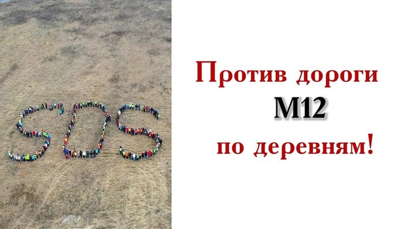Флешмоб 08.12.2019 г. Видеограф Костина Елена