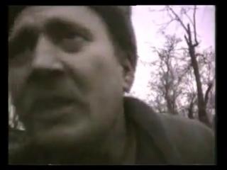 Русский офицер о войне в Чечне. АД (1995) А. Невзоров.avi