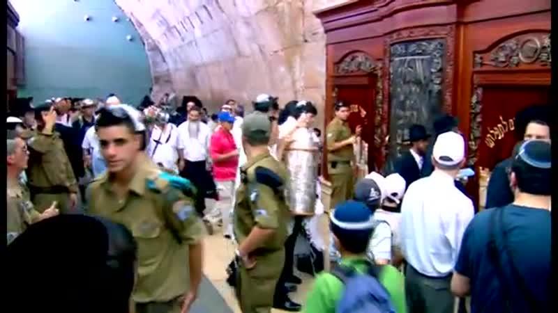 Стіна Плачу, Єрусалим.
