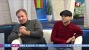 Паша Любченко Днепр Stars в утреннем эфире Ранёхонько 26.11.2020