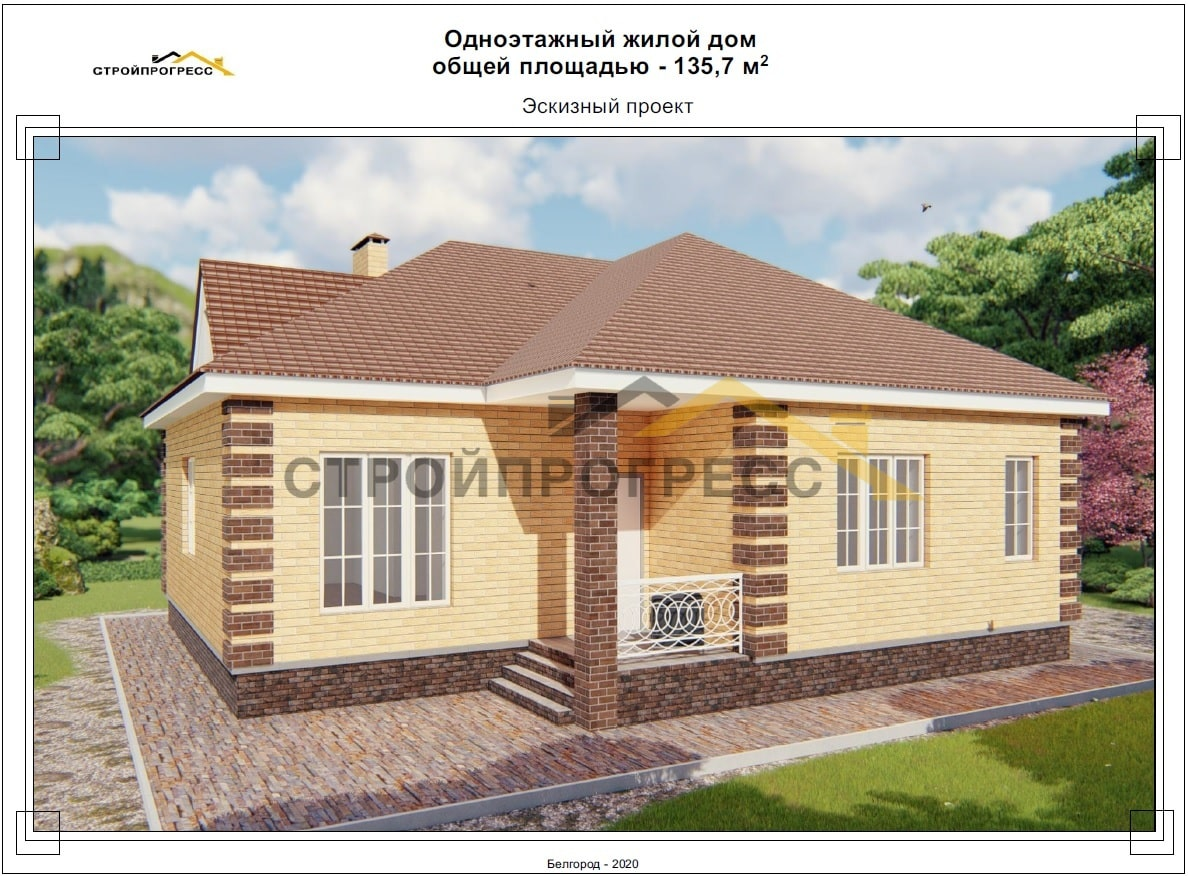 О проектах небольших домов., изображение №13