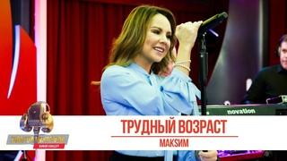 МакSим — «Трудный возраст». «Золотой Микрофон 2019»