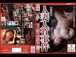 NSPS-893 Waka Misono