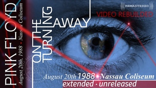 Pink Floyd - On The Turning Away🔹EXTENDED UNRELEASED VERSION🔹REMASTERED🔹DSOT - Nassau 1988 | SUBS