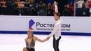 Женщины. Танцы нальду. Пары. Произвольная программа. Rostelecom Cup. Гран-при пофигурному катанию 2020/21