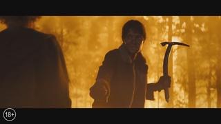 Те, кто желает мне смерти / Those Who Wish Me Dead (2021) - Русский трейлер