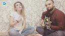 Исмоилчон Исмоилов ва Шабнами Рахмониён - Чак чаки борон (Cover song LIVE) 2019