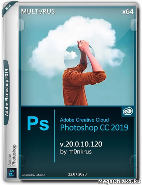 Adobe Photoshop CC 2019 v.20.0.10.120 Multilingual (2020)