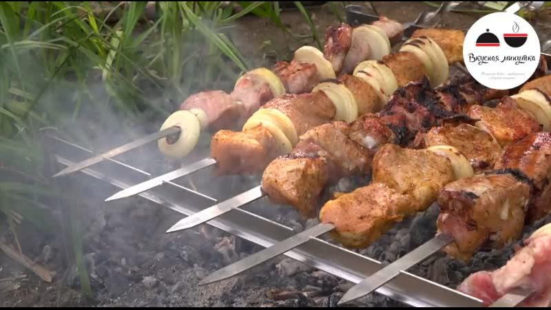 ШАШЛЫК из свинины Три рецепта от моего мужа Pork Shish Kebab (720p)